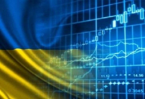 Госстат улучшил показатель роста экономики Украины