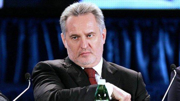 ГПУ обыскало ряд предприятий Фирташа