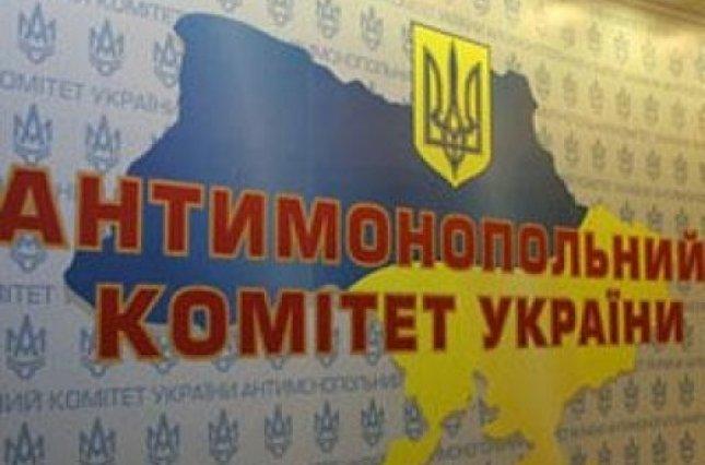 АМКУ рассматривает дело против восьми облгазов за нарушение конкуренции