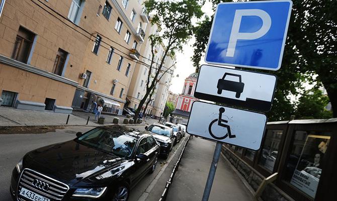 Штраф за парковку на местах для инвалидов повысился до 1,7 тыс. грн