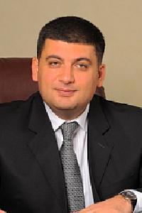 В Украине низкие тарифы на воду - Гройсман