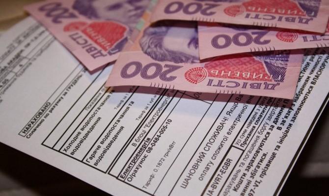 Затраты на субсидии в Украине увеличились