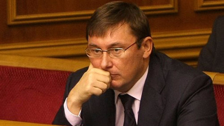 Суд по делу о госизмене Януковича может начаться уже 10 марта, - Луценко