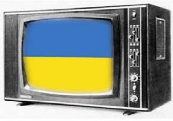 Парламентарии увеличили квоты на украинский язык на телевидении