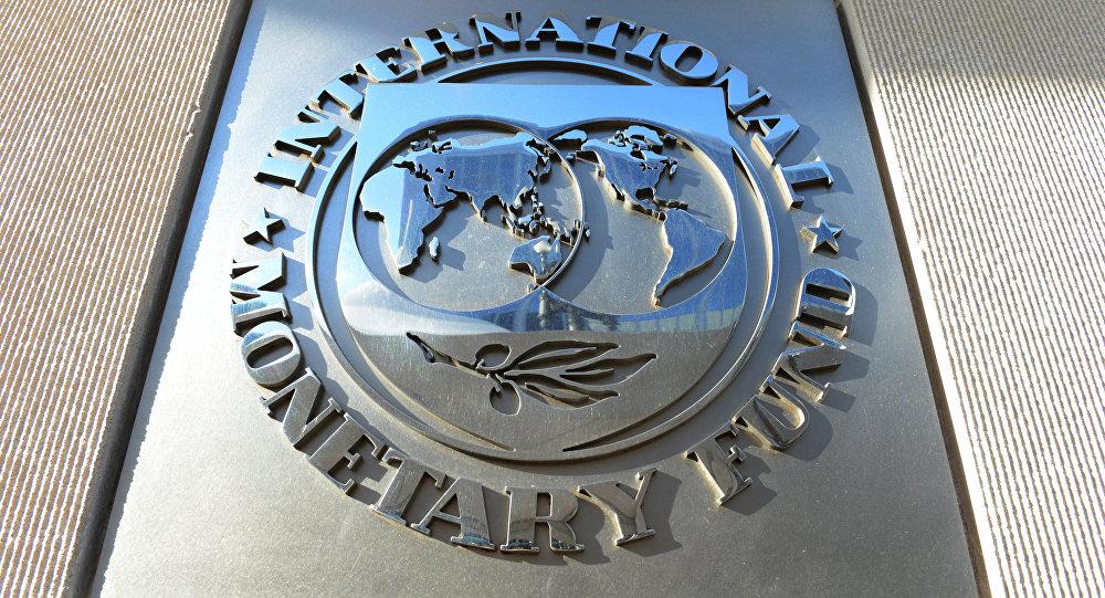 В Нацбанке прокомментировали перенос заседания МВФ по украинскому траншу