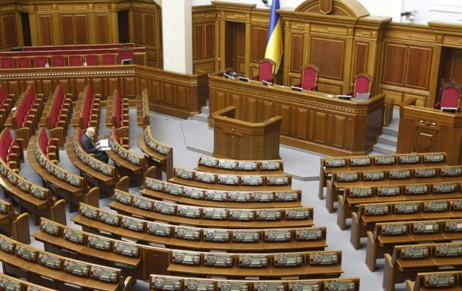 КИУ предложил штрафовать депутатов, которые не голосуют в Раде