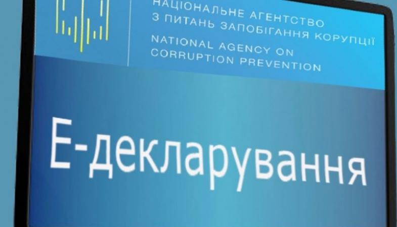 НАПК взялось за декларации Порошенко и Кабмина