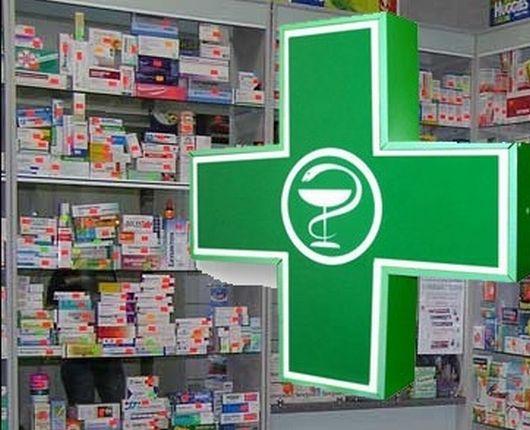 СБУ разоблачили сеть аптек, которые торговали контрабандой из РФ