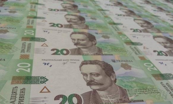 НБУ ввел в оборот обновленные 20 гривен