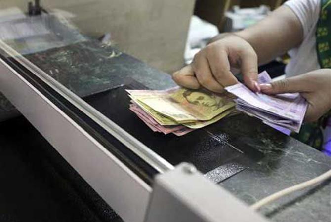 Режим работы украинских банков на праздничные дни