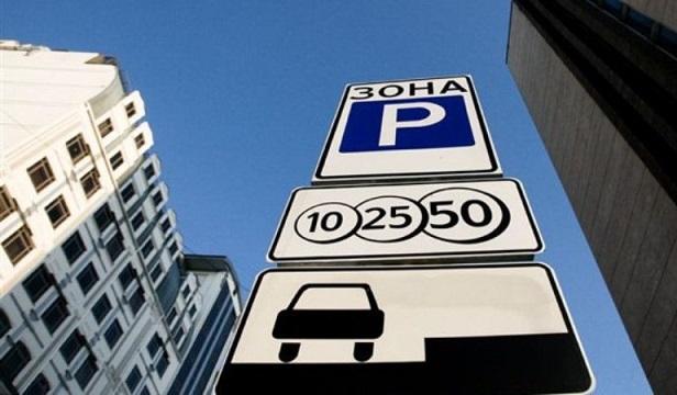 В Украине изменятся правила парковки