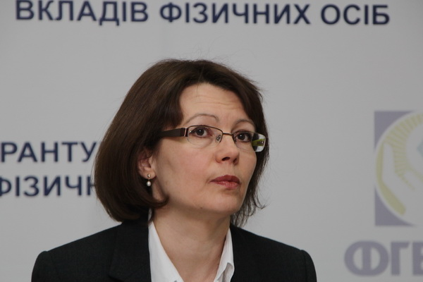 Фонд гарантирования не получил с аукционов 1,04 млрд грн из-за судебных решений