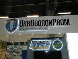 Укроборонпром увеличивает выпуск радиолокационной техники