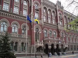 СБУ передало в суд дело о хищении в негосударственном пенсионном фонде