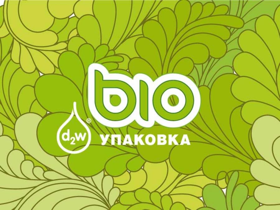 Украинская биоупаковка выиграла на международном конкурсе стартапов