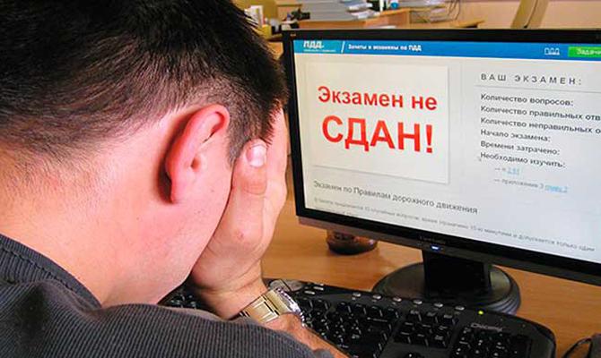 В Украине запустили онлайн-тест на знание ПДД