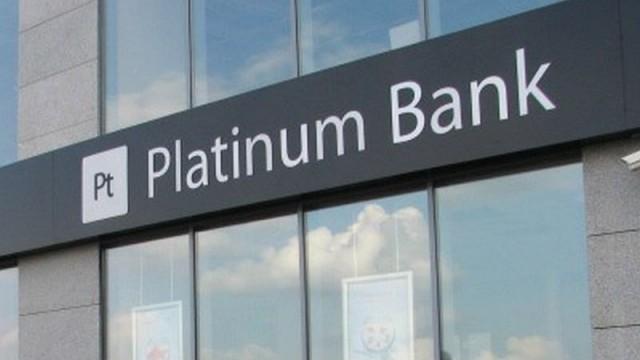 За два дня вкладчики Platinum Bank получили треть всех депозитов