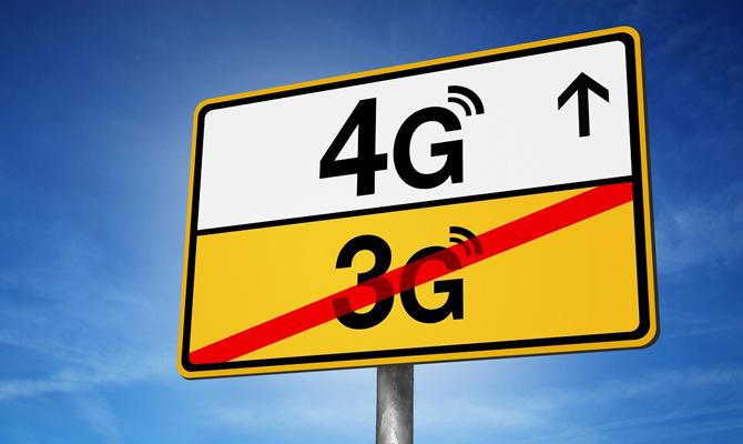 Порядок проведения тендера на 4G вступил в силу - НКРСИ