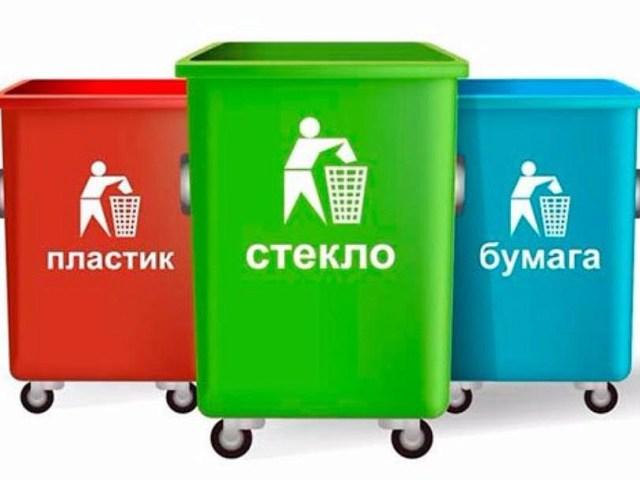 Львовяне разработали обучающий онлайн-ресурс по сортировке мусора
