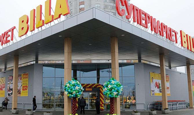 BILLA распродает свои магазины в Украине