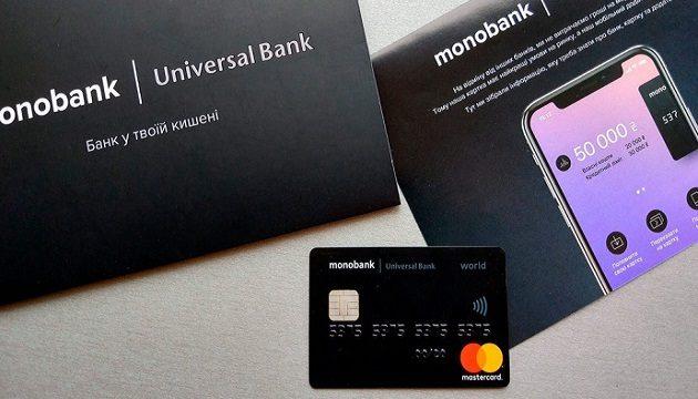 У monobank появятся собственные банкоматы (фото)