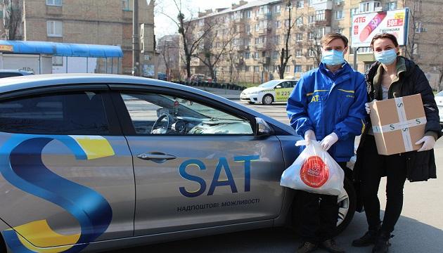 Транспортная компания SAT будет бесплатно доставлять продукты пожилым людям