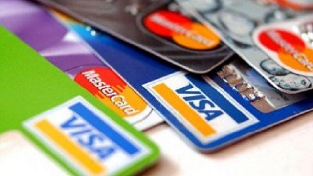 Нацбанк изменил порядок выпуска и использования банковских карт