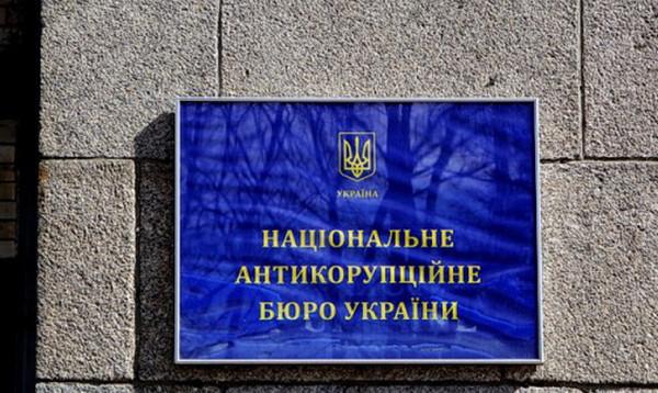 НАПК будет проверять образ жизни украинских чиновников
