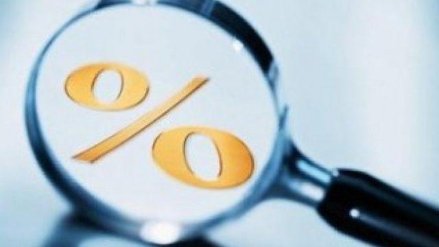 НБУ повысил учетную ставку до 8%