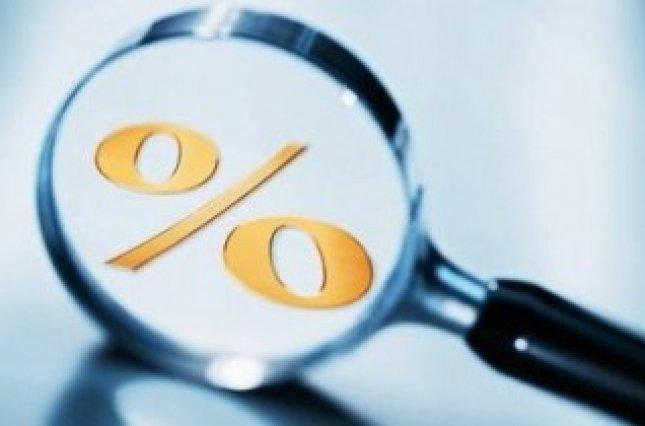 НБУ может в I полугодии-2021 повысить учетную ставку до 7% – ICU