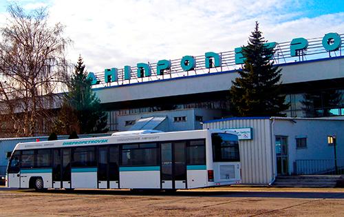В ProZorro проведут тендер на проектирование нового аэродрома в аэропорту Днепра