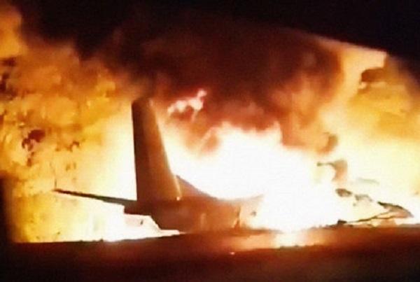 Авиакатастрофа в Чугуеве: прокуратура завершила расследование