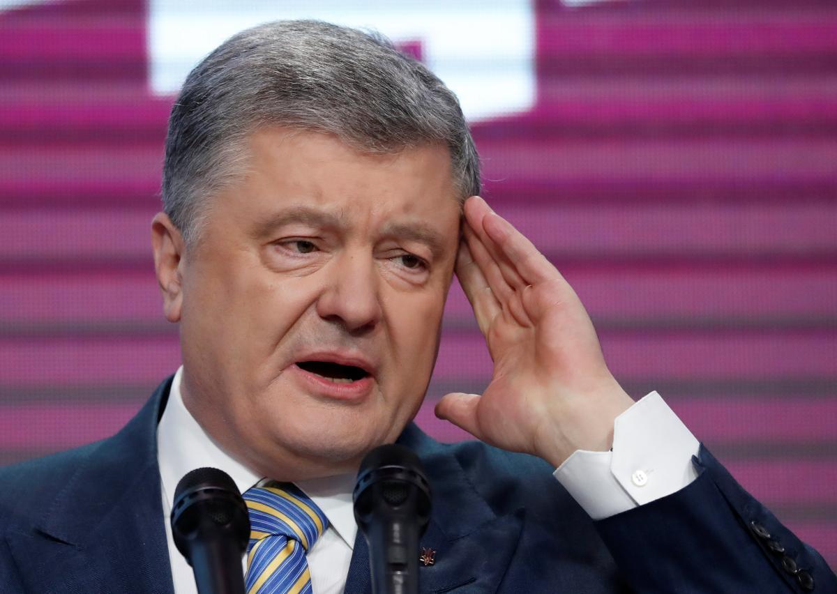 ГБР передало дело Порошенко в ГПУ