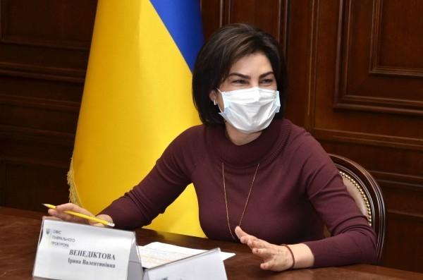 ВАКС обязал Венедиктову пересмотреть передачу дела Татарова в СБУ