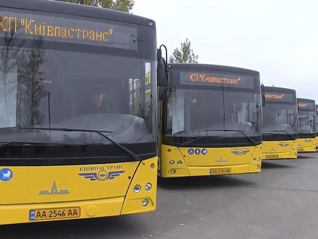 В Киеве запустили дополнительные маршруты на время действия карантина