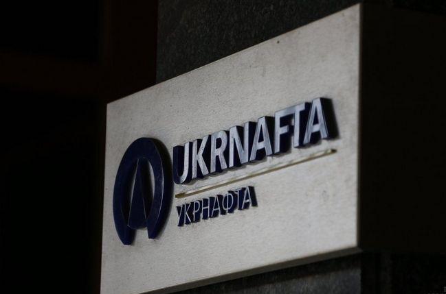 Укрнафта, которая должна бюджету 15 млрд грн, в I кв. 2019 г. уплатила 3,6 млрд грн налогов