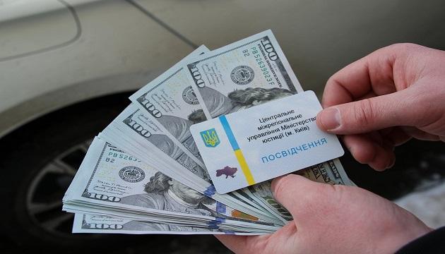 Двух чиновников Минюста задержали за вымогательство в $3 тыс.