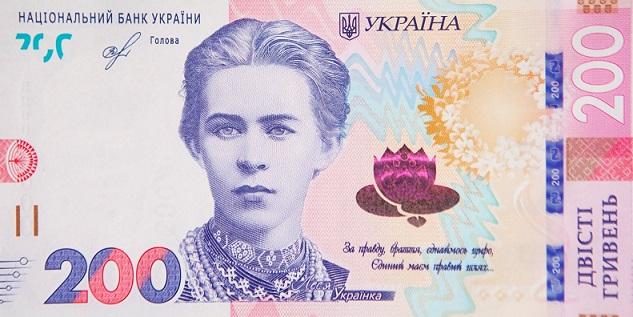 Украинская банкнота примет участие в международном конкурсе