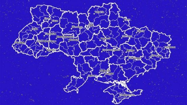 КСУ открыл дело о конституционности реорганизации районов