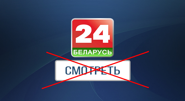 Нацсовет запретил телеканал
