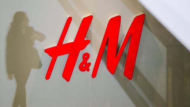H&M увеличил выручку в Украине на 59%