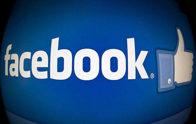 Facebook прослушивал голосовые сообщения пользователей