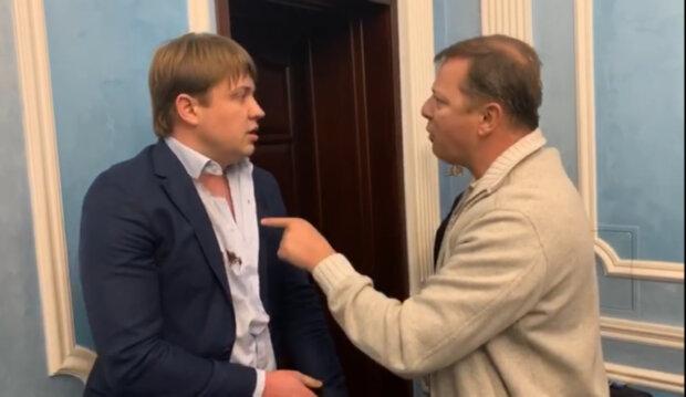 Суд избрал меру пресечения Ляшко за драку с Герусом: радикала взяли на поруки