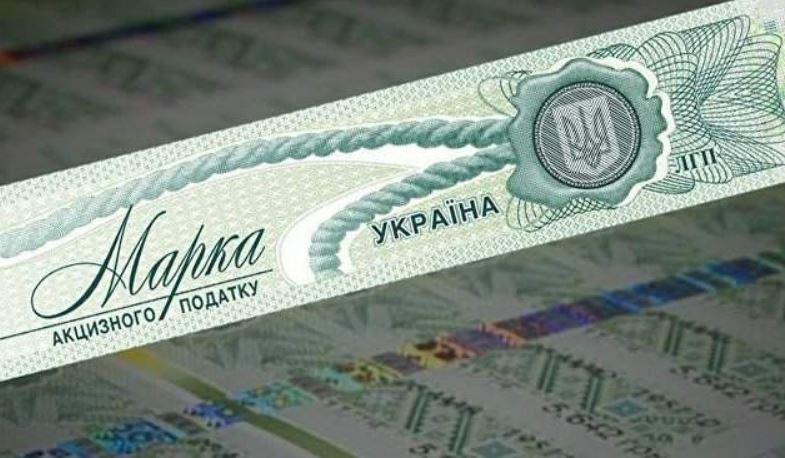 За 7 месяцев собрано 37,1 млрд грн акцизного налога – ГНС