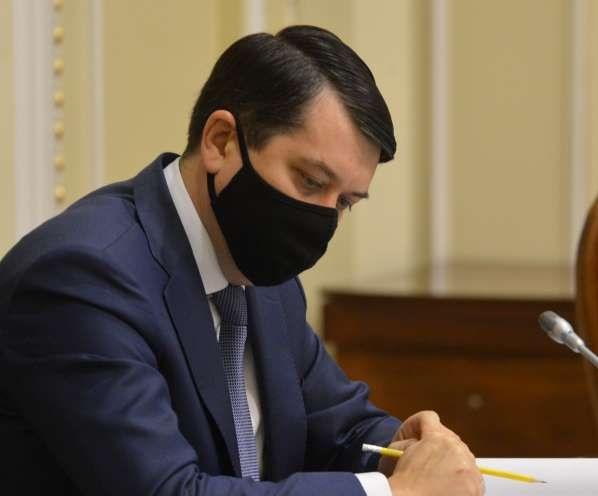 Разумков подписал Закон о Госбюджете-2021