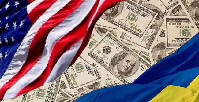 США предоставили новую военную помощь Украине