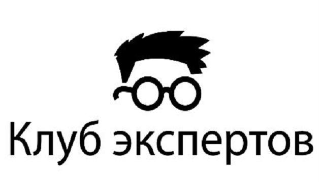 Клуб экспертов презентовал обзор по макроэкономике Украины