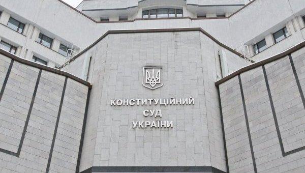 В КСУ отреагировали на сообщение о подозрении Тупицкому