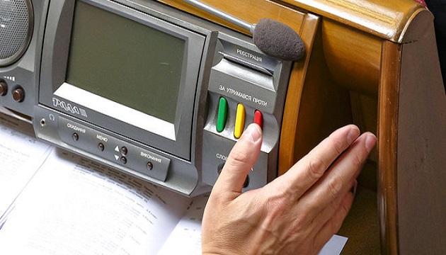 В Раде для борьбы с кнопкодавством заработает сенсорная кнопка