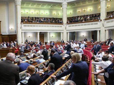 Рада одобрила закон против жадных маршруточников